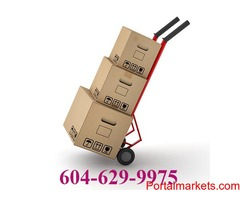 Vancouver Moving Service in BC, Canada is provided by Greater Vancouver Moving Company.