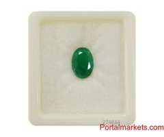 Buy Natural Emerald 1.85ct by 9gem