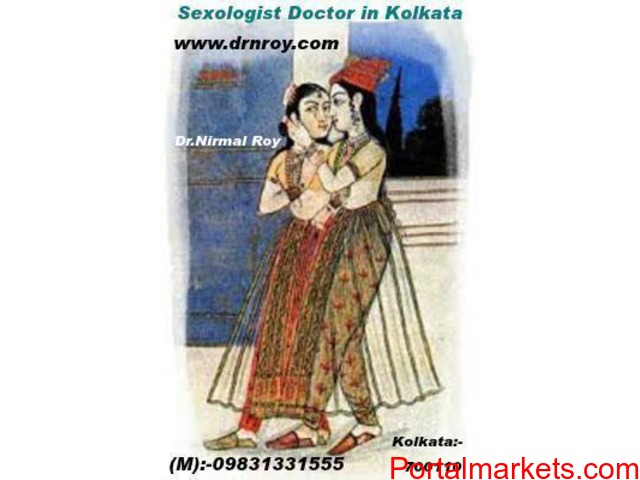 Welcome to Dr. Nirmal Roy's Specialist Clinic,Sexual Disease Specialist in Kolkata,India - 2/3