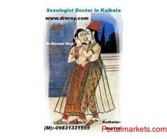 Welcome to Dr. Nirmal Roy's Specialist Clinic,Sexual Disease Specialist in Kolkata,India