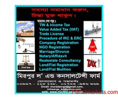 MIRPUR LAW AND CONSULTANCY FIRM