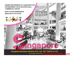 Urgent Requirement For Female Male Candidates For Housekeeping