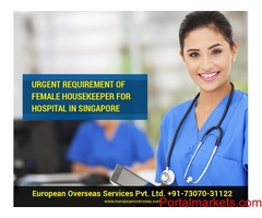 Requirement of Female Housekeeper for hospital in Singapore