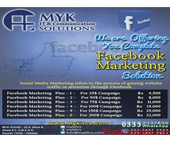 We Are Offering You Complete Facebook Marketing Solutions