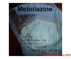 Mebolazine CAS 3625-07-8 Muscle Building Prohormone Steroids Supplements