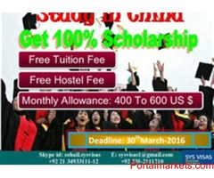 Study In China - 100% Scholarships