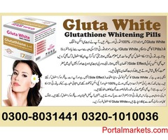 Imported Glutathione Pills| Whitening Pills in Karachi 0300-8031441