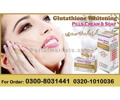 Pakistan's no 1 Glutathione whitening pills in Karachi 03008031441