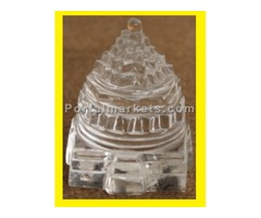 shri yantra only rs 2100 call-9643992242