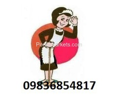 house keeping job site) Available : Nurse, Nanny Nurse, Governess, Child/Mother/Patient 09836854817