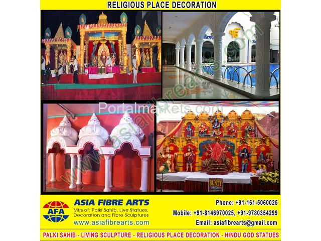 Religious Place Decoration Work manufacturers exporters in india punjab ludhiana - 1/4