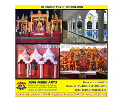 Religious Place Decoration Work manufacturers exporters in india punjab ludhiana