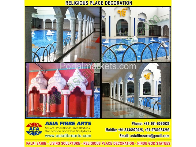 Religious Place Decoration Work manufacturers exporters in india punjab ludhiana - 2/4