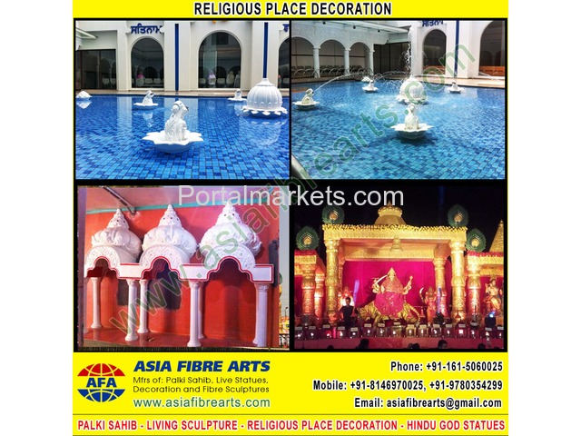 Religious Place Decoration Work manufacturers exporters in india punjab ludhiana - 3/4