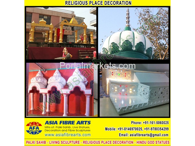 Religious Place Decoration Work manufacturers exporters in india punjab ludhiana - 4/4