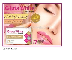 Best Skin Whitening Treatment|Gluta white Whitening Cream in Pakistan