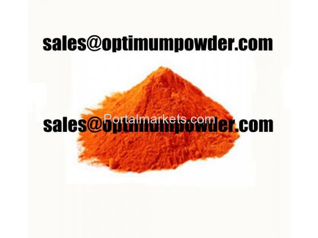 Vitamin B12 Powder China Supplier - 1/1