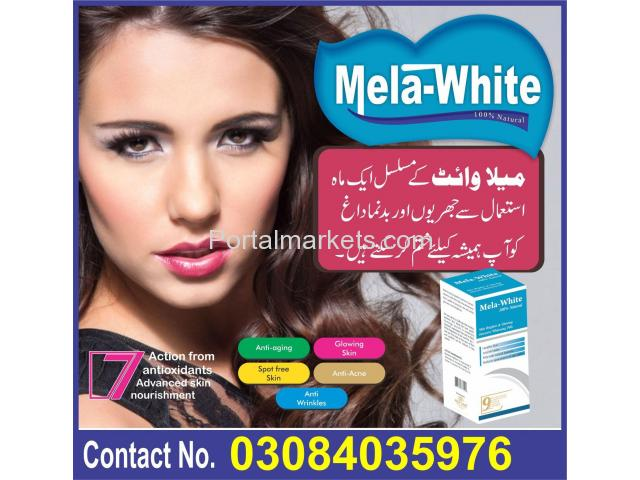 Wrinkle Treatments At Home|Best Anti Wrinkle Treatment Pills in Multan - 1/1