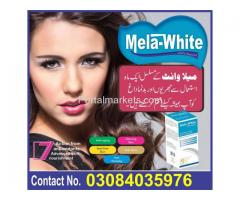 Wrinkle Treatments At Home|Best Anti Wrinkle Treatment Pills in Multan