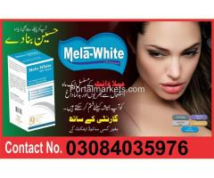 Neck Wrinkle Treatments|mela white Anti Wrinkle Glutathione Pills in Multan