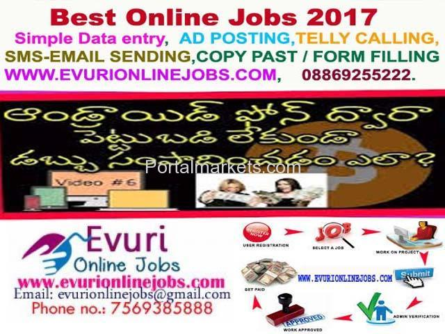 Hurry up attractive offers offline part time jobs - 1/1