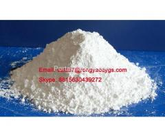 Zinc oxide from China    Skype:8615630439272