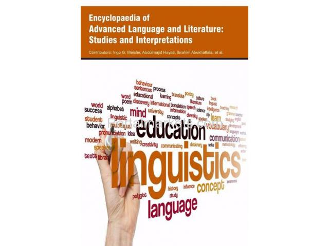 Encyclopaedia of Advanced Language and Literature: Studies and Interpretations (3 Volumes) - 1/1