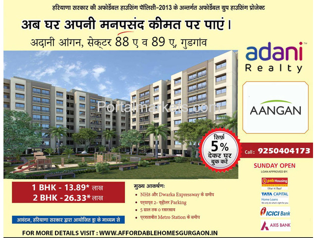 Adani Aangan Phase 2 Affordable Housing Sector 88a 89a Gurgaon - 1/1