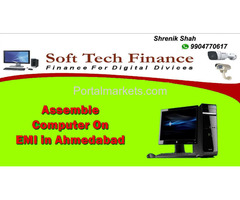 COMPUTER LAPTOP ON EMI IN AHMEDABAD