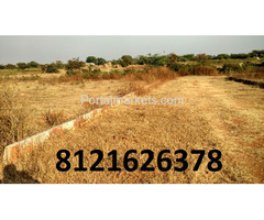 The  plot at India,Nagaram,Hyderabad  Rs.2900/ sq yard for (200 sq yad)