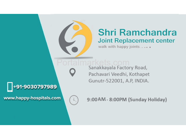 Shri Rama Chandra Joint Replacement Centre Happy Hospitals Best Joint Replacement centre in Prakasam - 1/4