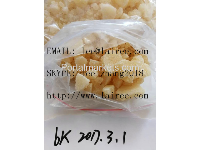 bk-edbp vendor online BKH4 CAS NO.8492312-32-2 lee@lairee.com - 1/1