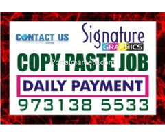 Daily Payment 100% Copy paste Job Daily Income Bangalore Kamanahalli  jOBS
