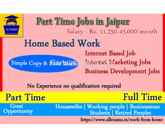 Online Examination Promotion Work  Part Time/Full Time