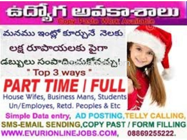 Work from home and earn minimum ten thousand. Just contact us - 1/1