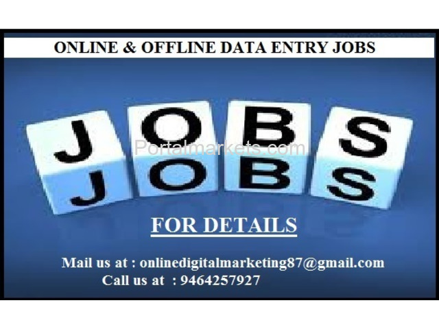 Home Based part time online jobs. - 1/1