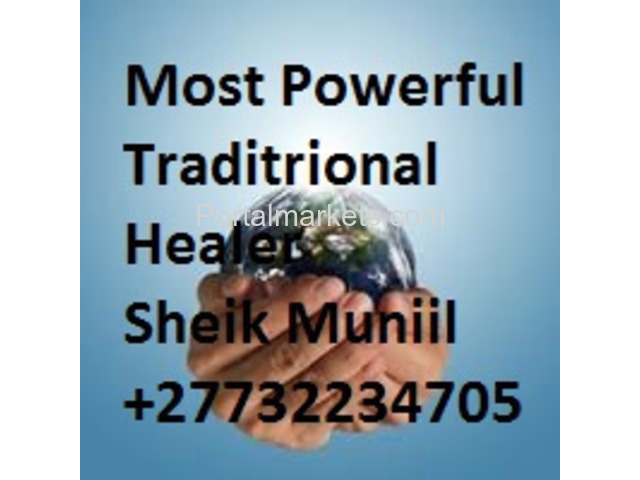 Powerful Traditional Healer Psychic Spells +27732234705 - 1/4