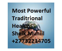 Powerful Traditional Healer Psychic Spells +27732234705 - Image 1/4