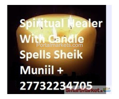 Powerful Traditional Healer Psychic Spells +27732234705
