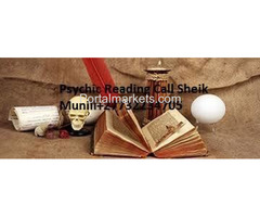 Powerful Traditional Healer Psychic Spells +27732234705 - Image 3/4