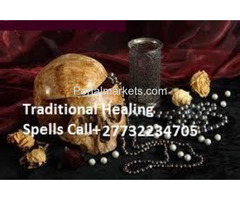 Powerful Traditional Healer Psychic Spells +27732234705 - Image 4/4