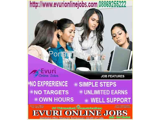 Online Jobs | Part Time Jobs | Home Based Online jobs | Data Entry Jobs Without Investment - 1/1
