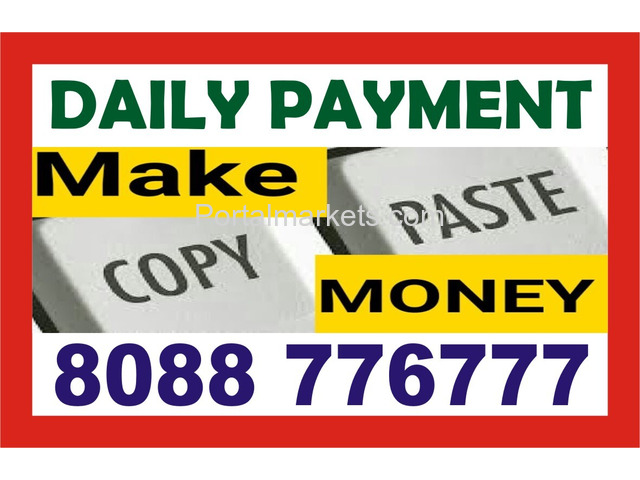 Online Part time job Daily payout | 8088776777 | 1257 | Data entry - 1/1