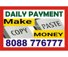 Online Part time job Daily payout | 8088776777 | 1257 | Data entry