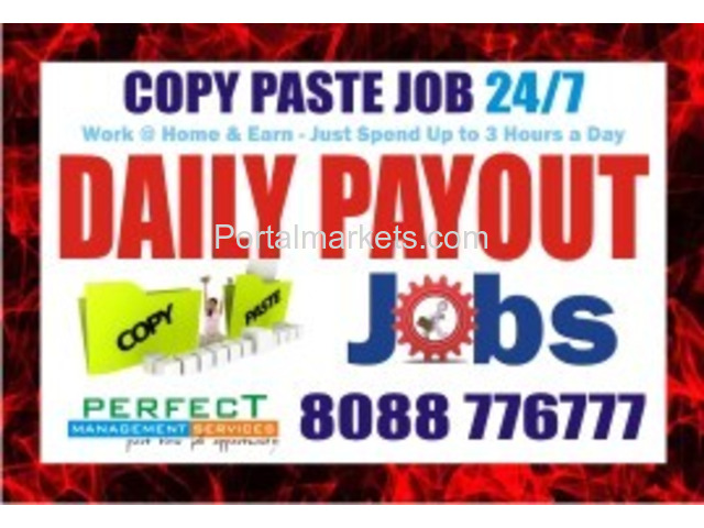 Blr Data Copy paste work  | 8088776777 | Part time Data entry | 1214 | - 1/1