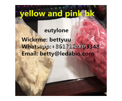 Wholesale strong eutylones BK-EDBP MDMA bk eu   Wickr: bettyuu