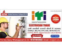 ITI Electician Trade | ATM Global Business College