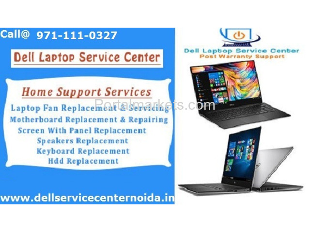 Dell Laptop Repair Home Service In Noida Rs.250 - 1/3