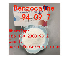 2-Iodo-1-P-Tolylpropan-1-One CAS 1451-82-7 Chemical White Powder Low Price