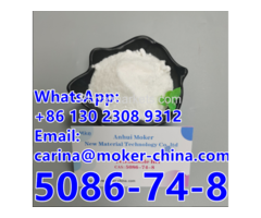 High Purity Tetramisole Hydrochloride CAS 5086-74-8 in Stock Chemical Durgs Fast Delivery